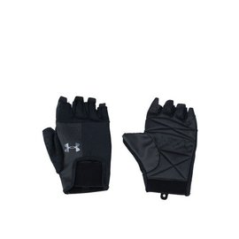 Under Armour UA mens training glove