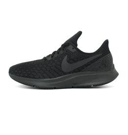Nike mns nike pegasus