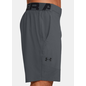 Under Armour UA M Vanish Woven Shorts GRY