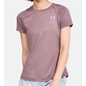 Under Armour Under Armour ISO-CHILL korte mouw top