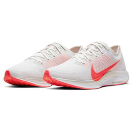 Nike Nike Air Zoom Pegasus Turbo