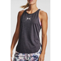Under Armour Armour Sport 2in1 tank