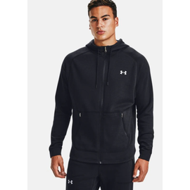 Under Armour Under Armour Charged Cotton fleece full zip hoodie