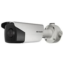 Hikvision DS-2CD4A26FWDIZS/P 2MP Bulletcamera met Kentekenherkenning