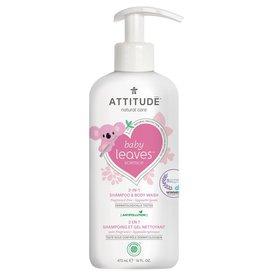 Attitude Attitude 2in1 Shampoo geurvrij