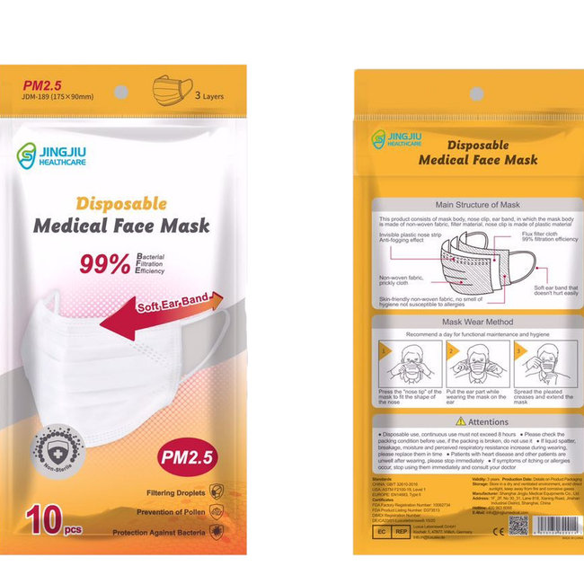 Disposable 3-layer masks (pack/10)