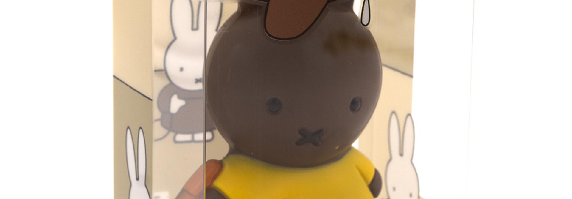 Miffy school bag 14cm (milk)