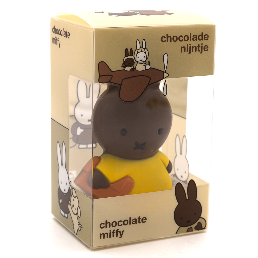 Miffy school bag 14cm (milk)-1