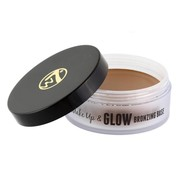W7 Make-Up Make-Up & Glow Bronzing Base
