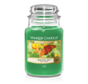 Beautiful Day - Special Large Jar