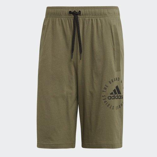 Adidas SID Short Brown