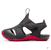 Nike Sunray Protect 2 Gris-rose