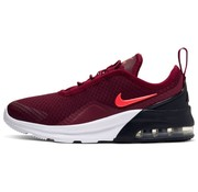 Nike Air Max Motion II Teamred