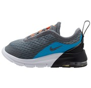 Nike Air Max Motion 2 Smoke Grey