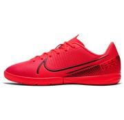 Nike Vapor Academy Indoor JR Flab