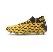 Puma Future 5.1 FG/AG Ultra Yellow
