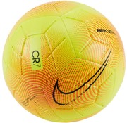Nike MDS Ball Yellow