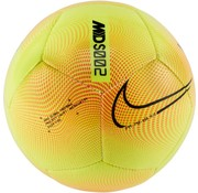 Nike MDS Mini Ball Yellow