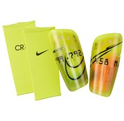 Nike MDS Lite Guard Yellow