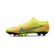 Nike Vapor MDS AG Yellow