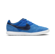 Nike Premier Sala Skycourt