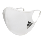 Adidas Face Mask Blanc 3 pièces