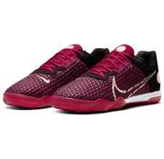 Nike ReactGato In Cardinal