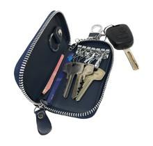 Leren Sleuteltasje - Sleuteletui met Afneembare Autosleutel hanger en Sleutelring - Blauw