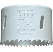 KWB Gatenzaag Bimetaal HSS - CO 64mm