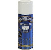 Hammerite Hammerite Metaallak  Spuitbus Hoogglans Wit - 400 ml
