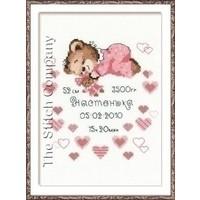 Certificate Birth of Baby Girl 1123