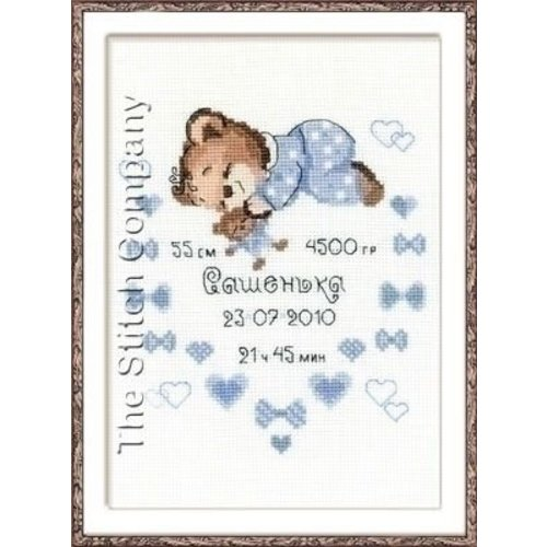 Riolis Riolis Certificate Birth of Baby Boy 1124