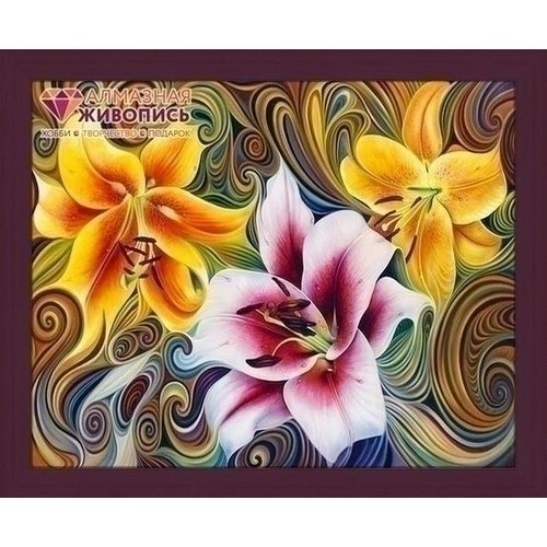 Artibalta Artibalta Diamond painting Three Lilies AZ-1394