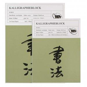Ami Kalligrafie Tekenblok 30 x 40 cm 44 gram