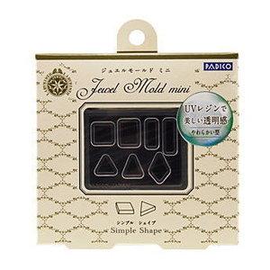 SJewel Mold Mini Simple Shape