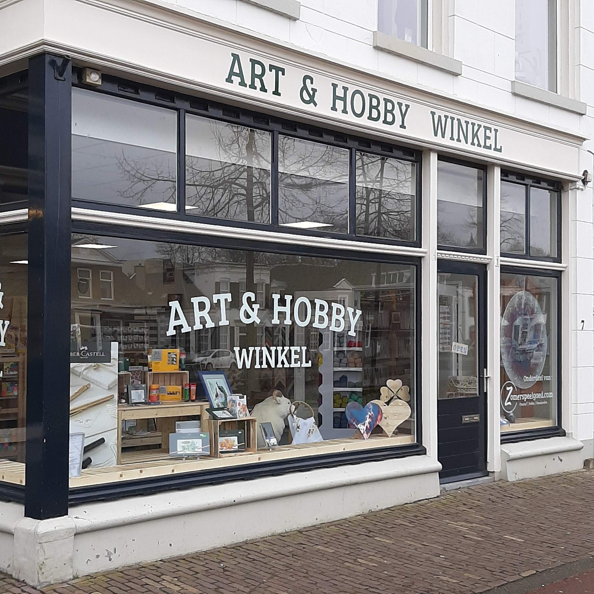 Dutch Doobadoo Winkel Assen, Drenthe