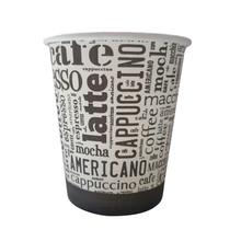 50st. Koffiebekers karton latte macchiato 8oz