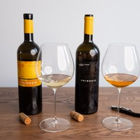 Primosic: Ribolla Gialla, Oslavia & Orange wine