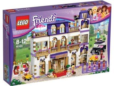 LEGO Friends 41101 Heartlake Hotel