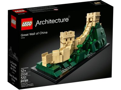 LEGO Architecture 21041 Chinese muur