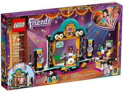 LEGO Friends 41368 Andrea's talentenjacht
