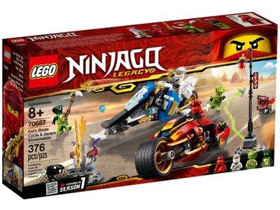 LEGO Ninjago 70667 Zwaardmotor van Kai & Sneeuwscooter van Zane