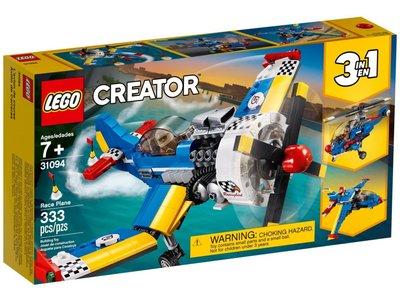 LEGO Creator 3 in 1 31094 Racevliegtuig