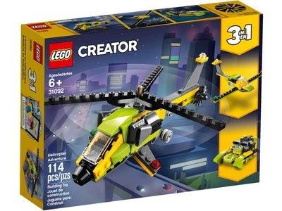 LEGO Creator 31092 Helikopter avontuur