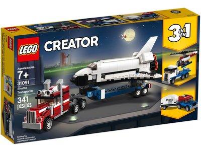 LEGO Creator 31091 Spaceshuttle transport