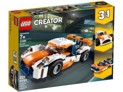 LEGO Creator 3 in 1 31089 Zonsondergang baanracer