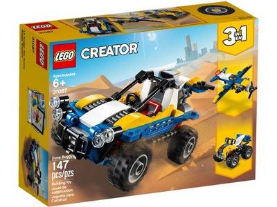 LEGO Creator 3 in 1 31087 Dune buggy