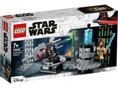 LEGO Star Wars 75246 Death Star kanon