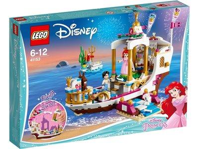 LEGO Disney 41153 Ariel's Koninklijke feestboot