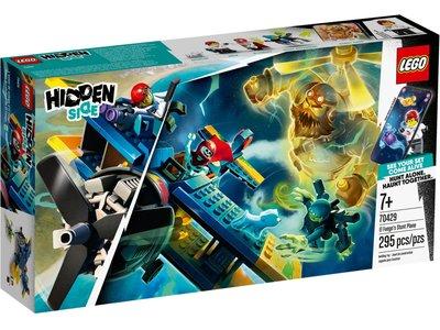LEGO Hidden Side 70429 El Fuego's Stuntvliegtuig